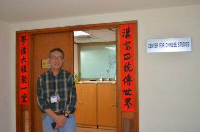 Dr. Liu at research center