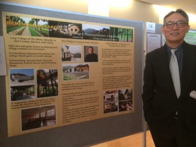 Dr. Lui presenting his study of the vernacular dwellings in China with his poster, Remembering Earth?!: Rural Dwellings and Healing Retreats, at the WSU Showcase.