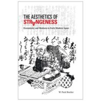 Aesthetics of Strangeness cover