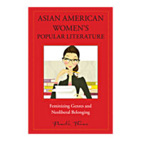 Asian American Women's Popular Literature
