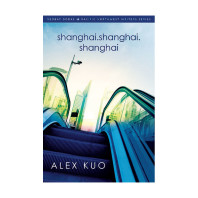 Cover of shanghai.shanghai.shanghai by Alex Kuo