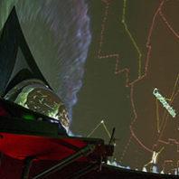 WSU Planetarium