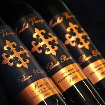 Market Vineyards bottles